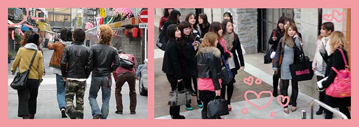 Junge Leute in Tokio