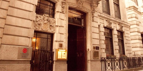 Historic Venue Near Bank, London Capital Club, Prestigious Venues