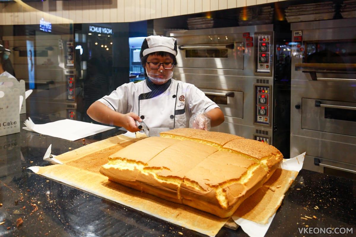 Taiwan Original Cake @ Sunway Pyramid