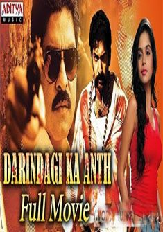 Darindigi Ka Anth Movie Free Download