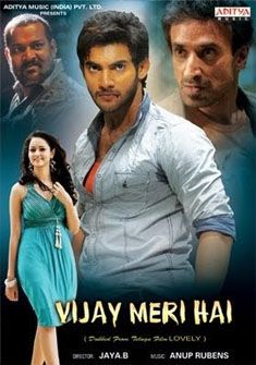 Vijay Meri Hai Full Movie 480p WEBRIP 400mb