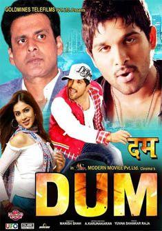 Dum full Movie Download in hindi