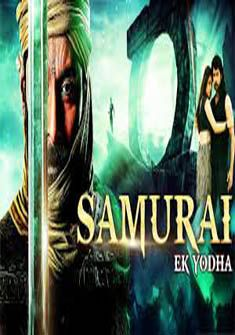 Samurai Ek Yodha 2015 full Movie Download