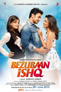 Bezubaan Ishq (2015) full Movie Download free