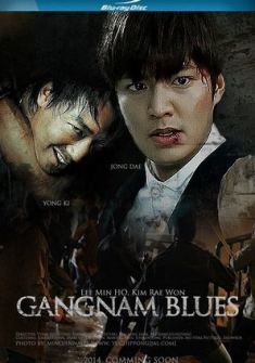 Gangnam Blues (2015) full Movie Download