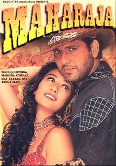 Maharaja (1998) full Movie Download free in hd