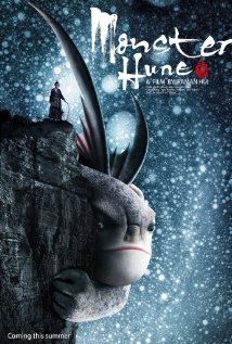 Monster Hunt full Movie Download 2015 free in hd
