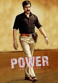 Power Unlimited 2015 full Movie Download fee in hd