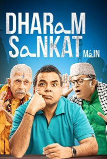 Dharam Sankat Mein full Movie Download free in hd