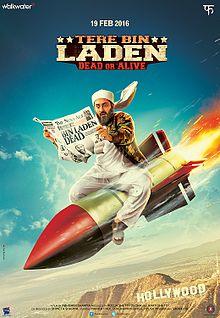 Tere Bin Laden dead or alive full Movie Download HD