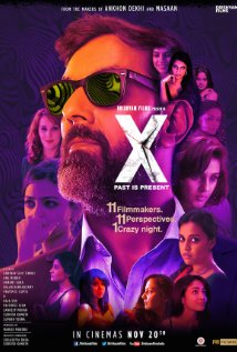 X Past Is Present 2016 full Movie Download free