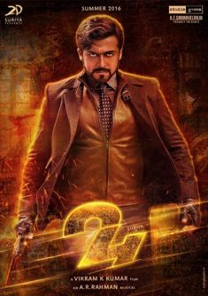 24 (2016) full Movie Download free in hd