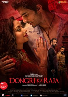 Dongri Ka Raja (2016) full Movie Download free in hd