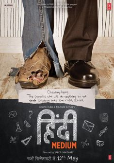 Hindi Medium (2017) full Movie Download free in hd