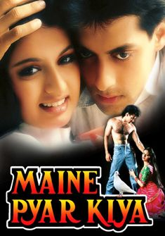Maine Pyar Kiya (1989) full Movie Download free in hd