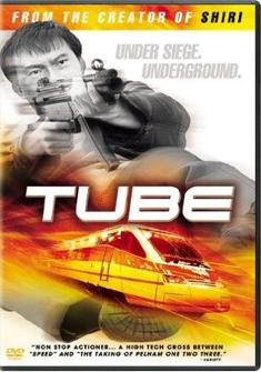 Tube (2003) Hindi Dubbed full Movie Download free