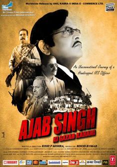 Ajab singh ki gajab kahani full Movie Download free