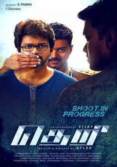 Theri (2016) full Movie Download free in Hindi Dubbed