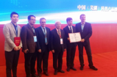 BEAM By EyeClick Earns a Gold Medal during China's Seventh Annual Popular…