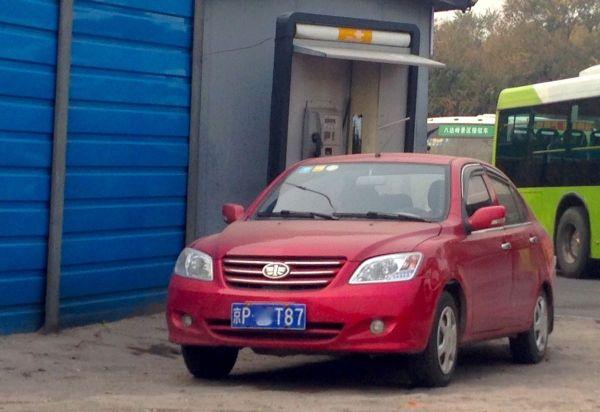 2 FAW Xiali N5