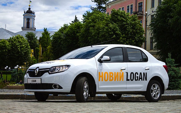Renault Logan Ukraine November 2013. Picture courtesy of 4.bp.blogspot.com
