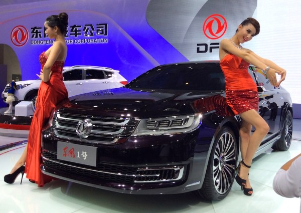 Dongfeng Number 1 concept