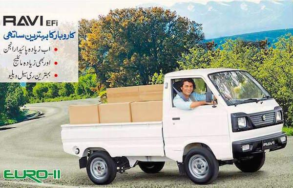 Suzuki Ravi Pakistan October 2015