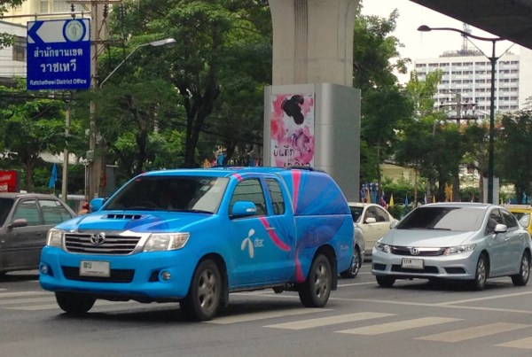 9. Toyota Hilux Bodytype Bangkok July 2015a