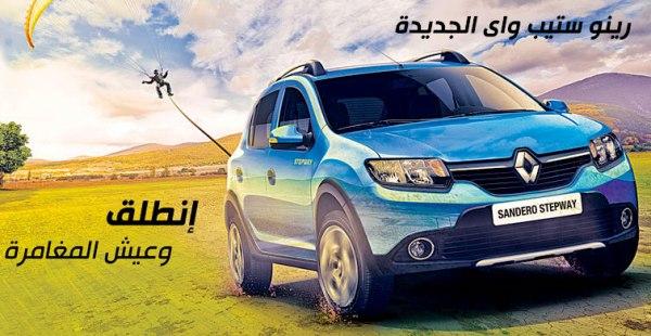 Renault Sandero Stepway Egypt July 2014. Picture courtesy renault.com.eg