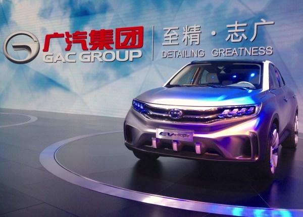 GAC EV Coupe Concept