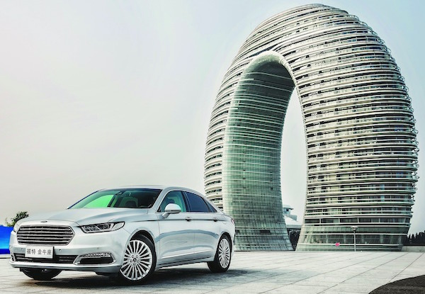 Ford Taurus China November 2015