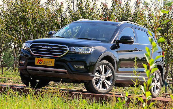 Haval H6 Coupe China December 2015. Picture courtesy sinaauto.com