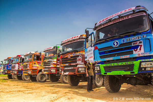 Shaanxi Racing Truck. Picture courtesy 360che.com