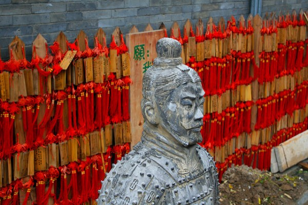 China 2015. Picture courtesy Wolfgang Manousek