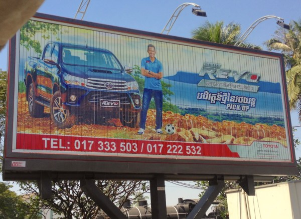 1. Toyota Hilux advert Phnom Penh