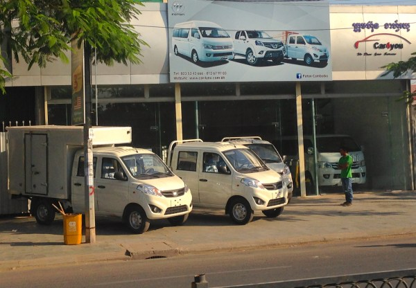 10. Foton Dealership Phnom Penh