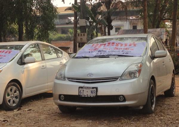 5. Toyota Prius US Siem Reap