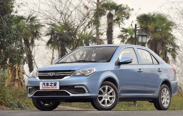 Geely King Kong China March 2016. Picture courtesy autohome.com.cn