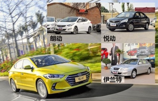 Hyundai Elantra Four generations China March 2016. Picture courtesy autohome.com.cn