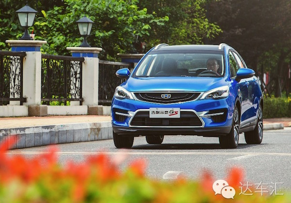 Geely Emgrand GS China May 2016