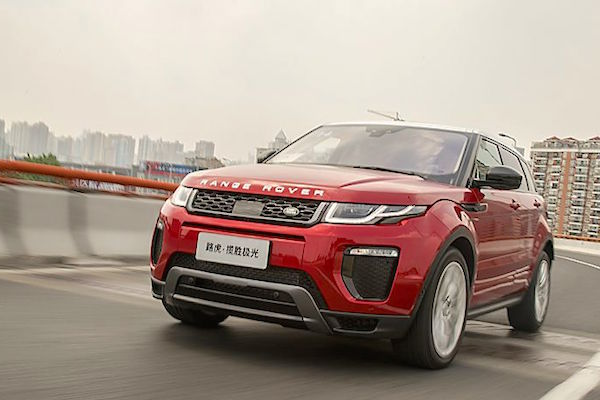 Range Rover Evoque China May 2016. Picture courtesy auto.sina.cn