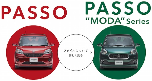 Toyota Passo Moda Japan May 2016