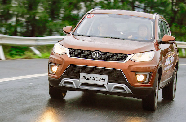 BAIC Senova X35 China June 2016. Picture courtesy bitauto.com