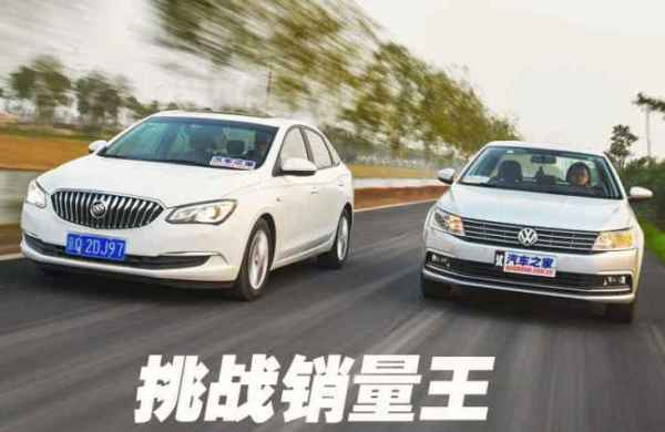 Buick Excelle GT VW Lavida China June 2016. Picture courtesy autohome.com.cn