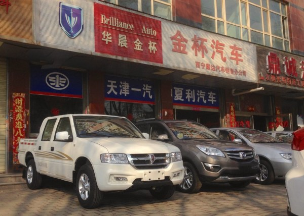 Jinbei dealership Xining China 2016 pic2