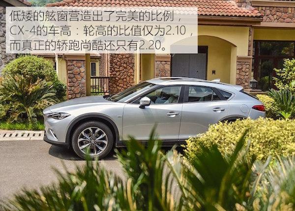 Mazda CX-4 China June 2016. Picture courtesy autohome