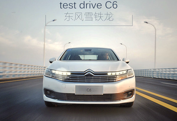 citroen-c6-china-september-2016-picture-courtesy-58che-com