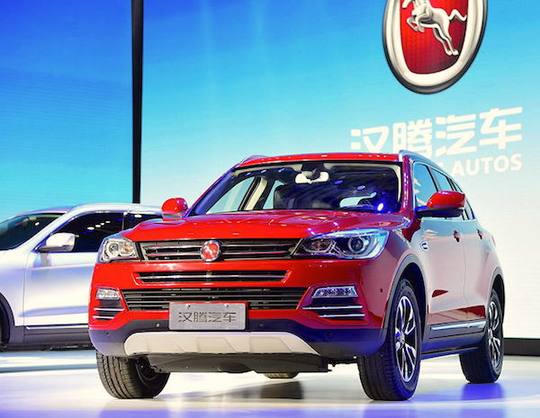 hanteng-x7-china-october-2016-picture-auto-sohu-com