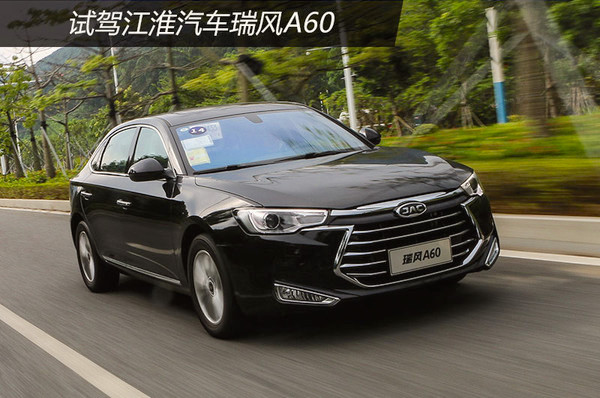 JAC Refine A60 China December 2016