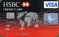 hsbc card